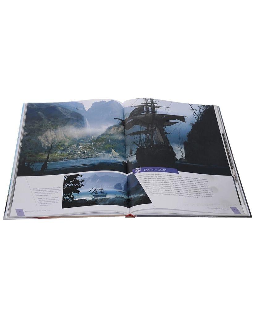 Артбук Мир игры Assassin's Creed 4 Black Flag