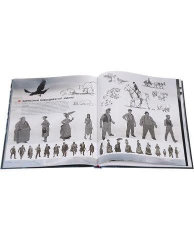 Артбук Мир игры Assassin's Creed Syndicate