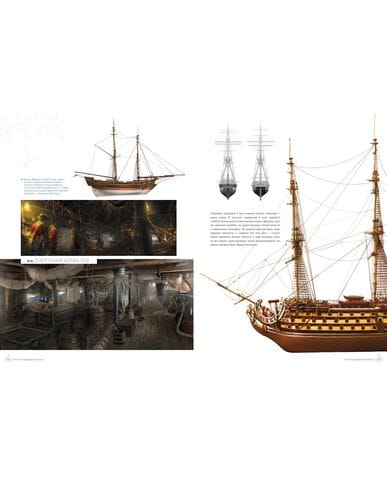 Артбук Мир игры Assassin's Creed 3