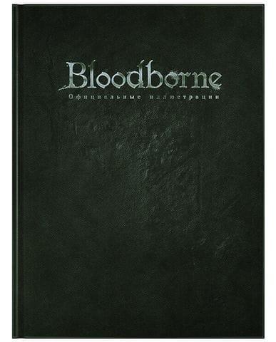 Артбук Bloodborne: Официальные Иллюстрации