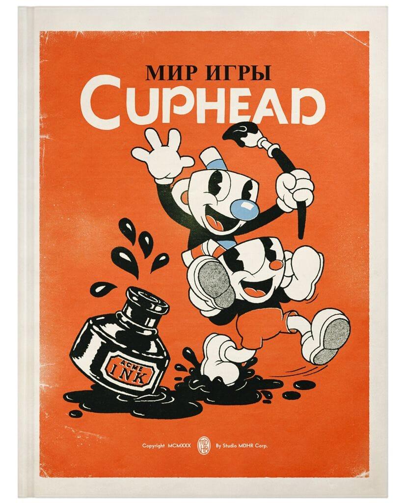 Артбук Мир игры Cuphead
