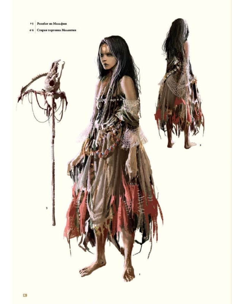 Артбук Dark Souls 2: Иллюстрации