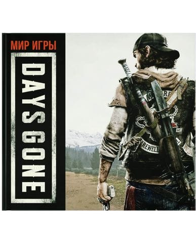 Артбук Мир игры Days Gone