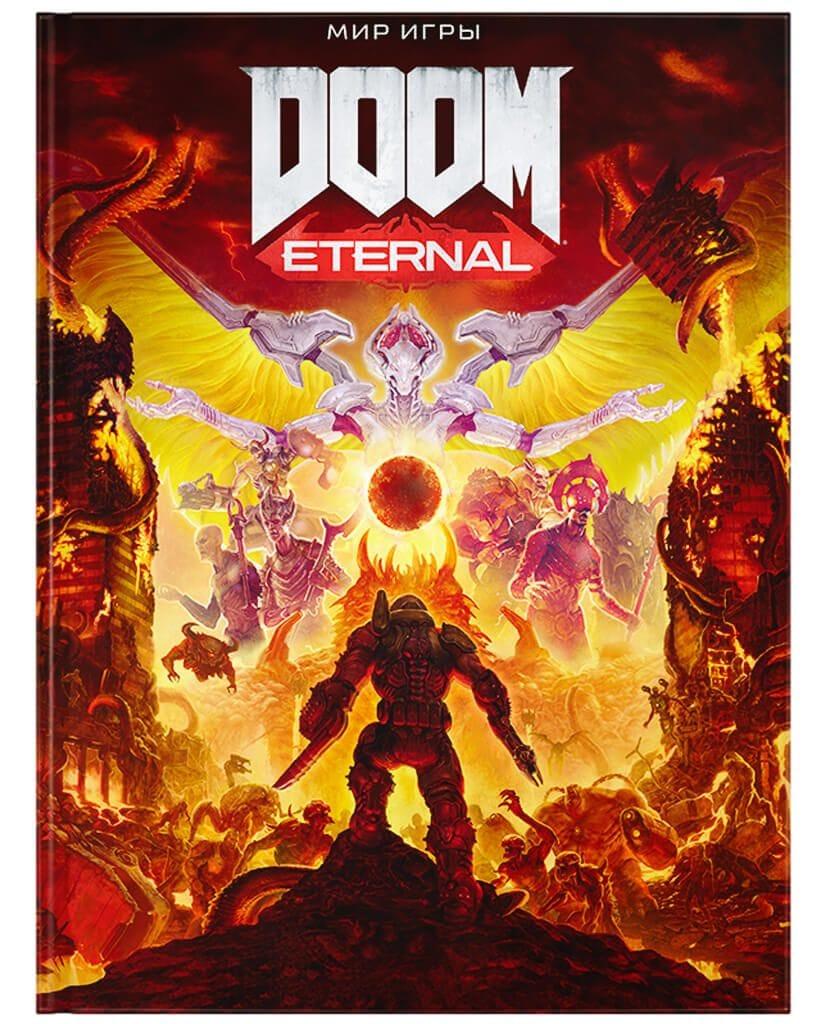 Артбук Мир игры DOOM Eternal