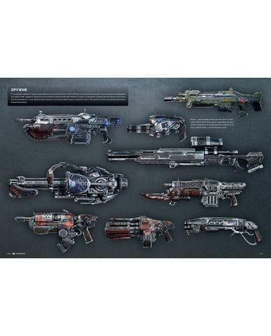 Артбук Искусство Gears of War 4