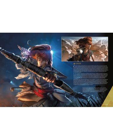 Артбук Мир игры Horizon Zero Dawn