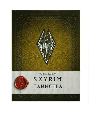 Энциклопедия The Elder Scrolls V: Skyrim. Таинства