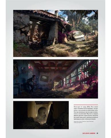 Артбук Мир игры The Last of Us: Part 2