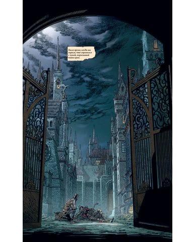 Комикс Bloodborne: Жажда исцеления