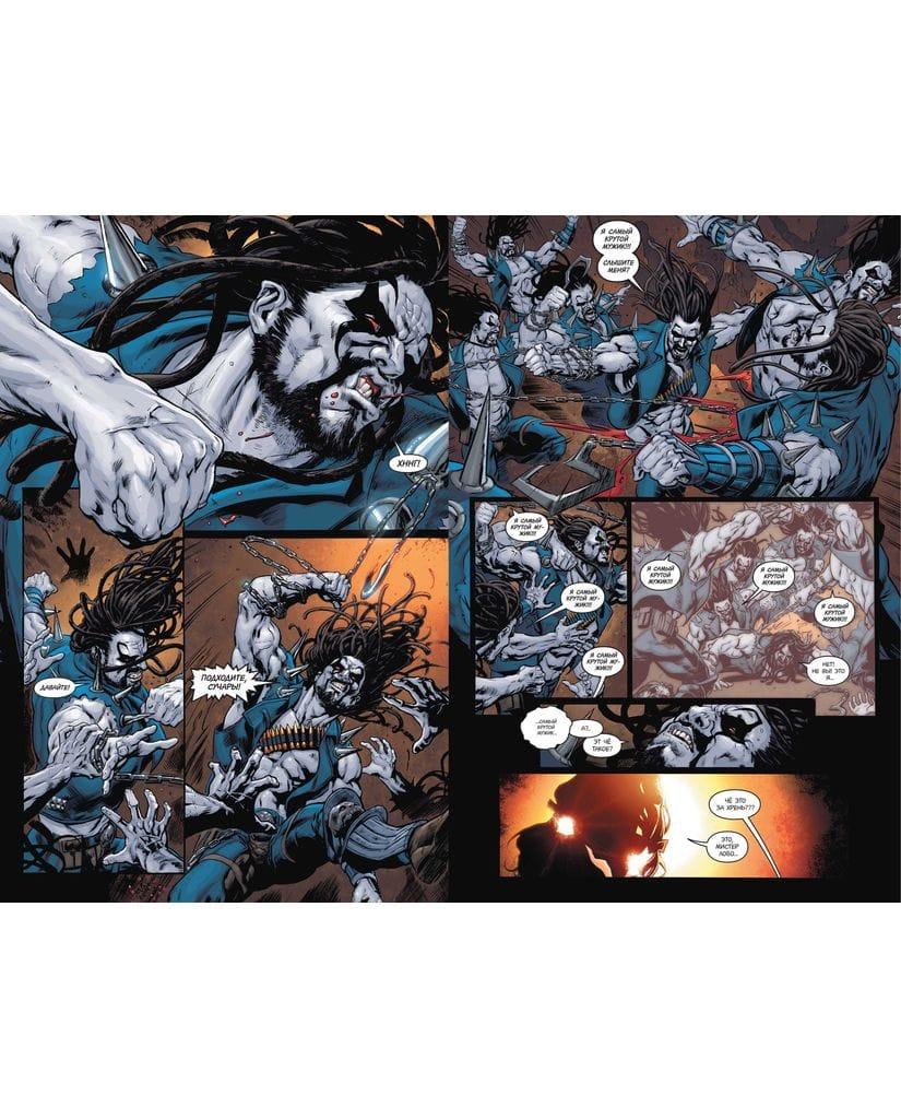 Комикс Injustice: Боги среди нас. Год первый. Книга 2