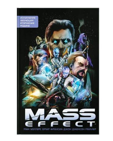 Комикс Mass Effect. Книга 1