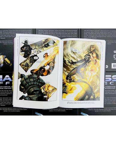 Комикс Mass Effect. Книга 2