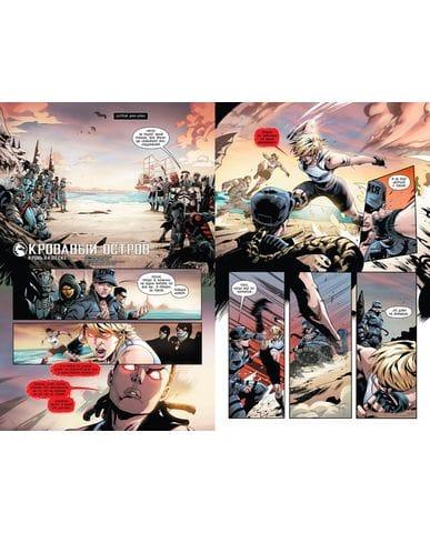 Комикс Mortal Kombat X. Книга 3. Кровавый остров