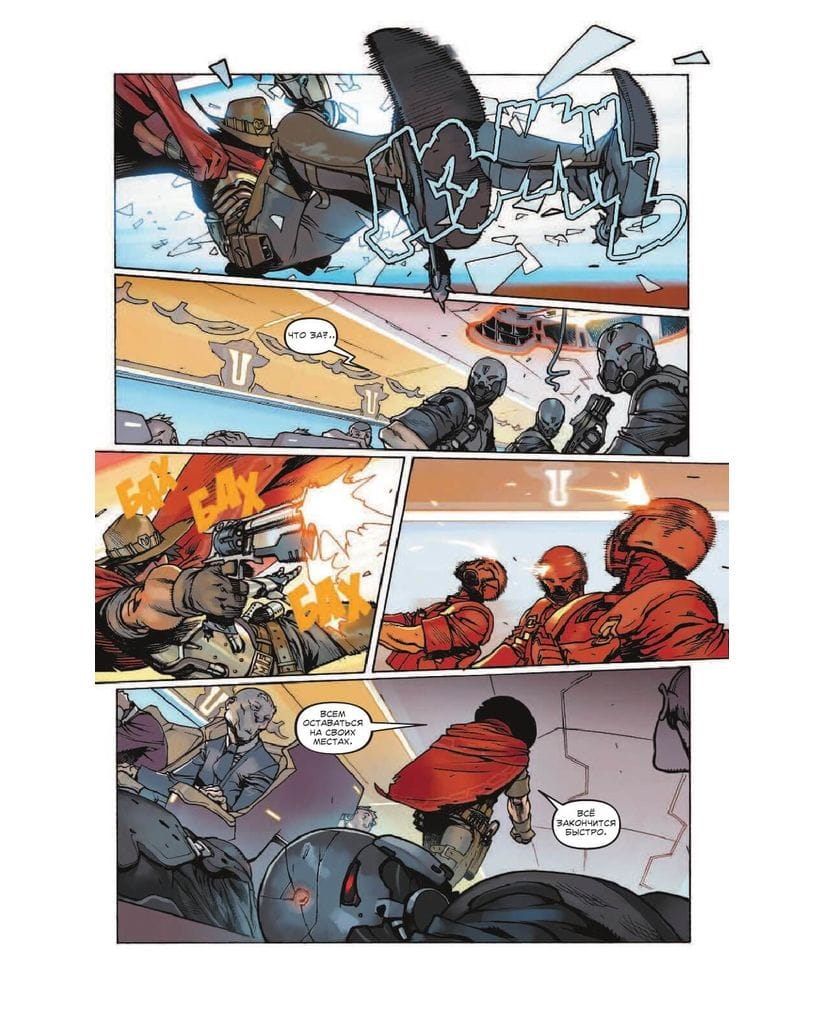 Комикс Overwatch: Антология. Том 1