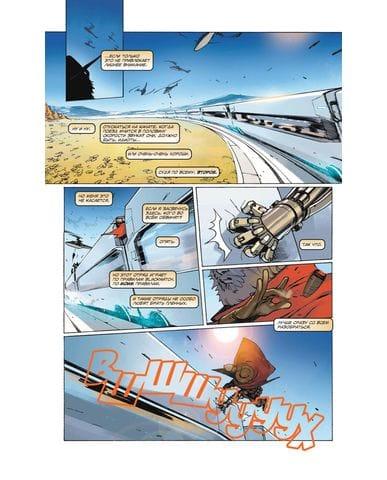 Комикс Overwatch: Антология. Том 1 (Полное издание)