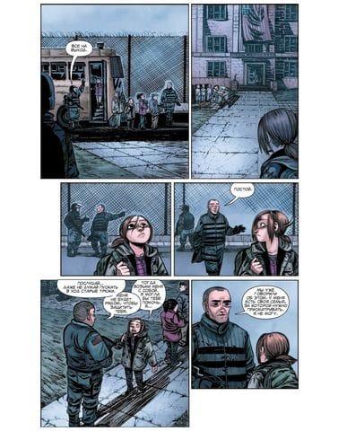 Комикс The Last of Us. Одни из нас. Американские мечты