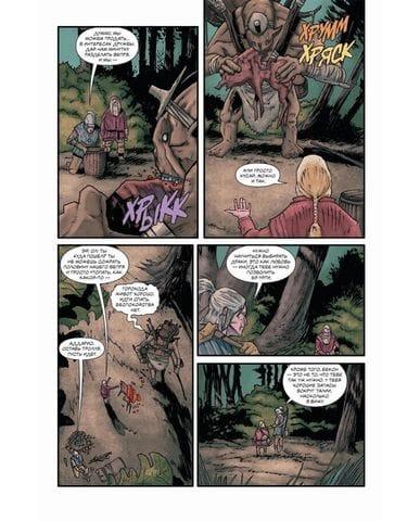 Комикс Ведьмак: Лисьи дети