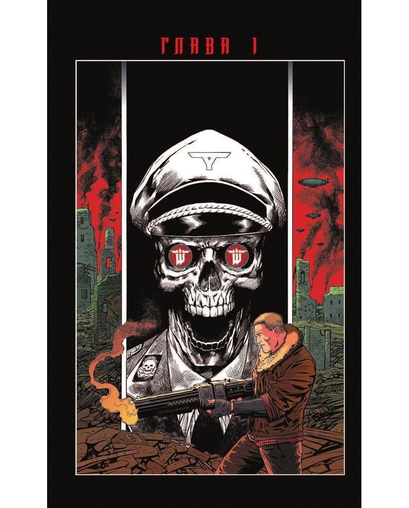 Комикс Wolfenstein: Глубины