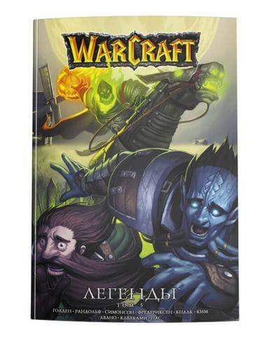 Манга Warcraft: Легенды. Том 5